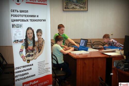 РосРобот - Прием и регистрация детей 1